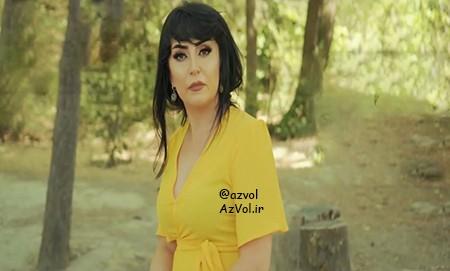 دانلود آهنگ آذربایجانی جدید Afet FermanQizi ft Serxan imamov به نام Kas Seni Yox Heyatimi itire Bileydim